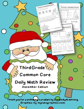 Third Grade Common Core Daily Math Review - December Edition
