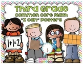 "Third Grade Common Core ""I Can"" Math Posters {Cute Kiddos"