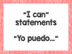 """Third Grade Common Core """"I Can Statements"""" in Spanish~Cray"""