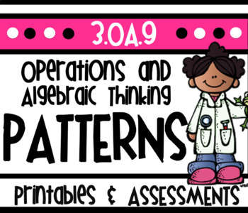 Third Grade Common Core Math- 3.OA.9 Operations and Algebr