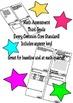 Third Grade Common Core Math Assessment Baseline/Quarterly