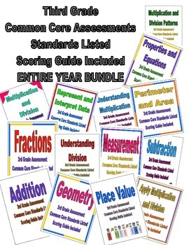 Third Grade Common Core Math Assessments ENTIRE YEAR BUNDLE