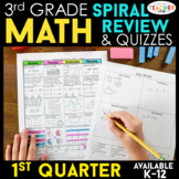 3rd Grade Math Homework 3rd Grade Morning Work for 1st Qua
