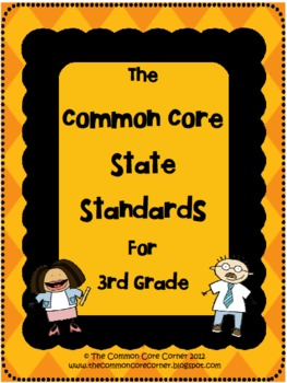 Third Grade - Common Core State Standards