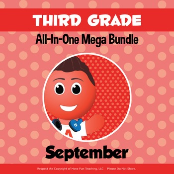 Third Grade Curriculum Bundle (SEPTEMBER)