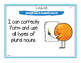 """Third Grade ELA  Common Core """"I Can"""" Posters and Statement Cards"""