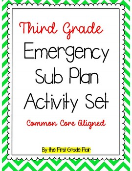 Third Grade Emergency Sub Packet (17 pages)!