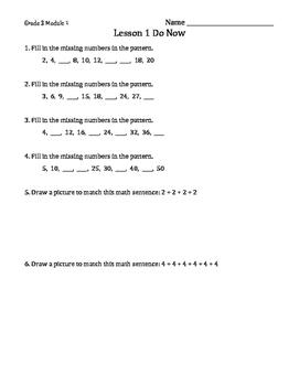 Third Grade EngageNY Math Module 1 Do Nows