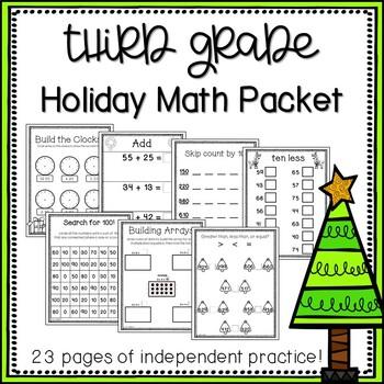 Third Grade Holiday Math Packet {NO PREP!}