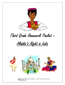 Third Grade Homework Packet Aladdin's Night in India
