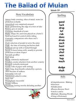 Third Grade Houghton Mifflin Theme Newsletters