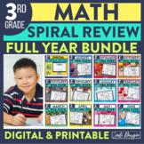 Third Grade Math Homework or 3rd Grade Morning Work for th