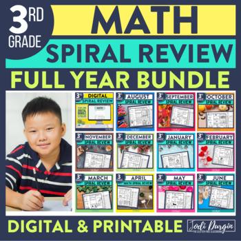 Third Grade Math Homework or 3rd Grade Morning Work Math S