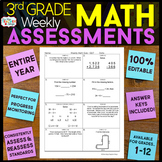 3rd Grade Math Assessments or Quizzes ENTIRE YEAR 100% EDITABLE