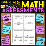 3rd Grade Math Assessments or Quizzes FREE