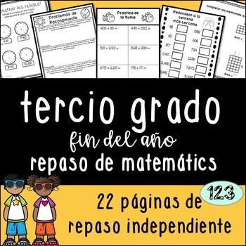 Third Grade Math Review - Spanish {NO PREP!} Packet