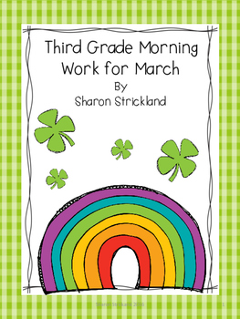 Third Grade Morning Work for March- ELA and Math-Common Co
