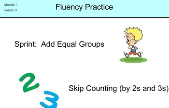 Engage NY Third Grade New York State Math Module 1 SMART N