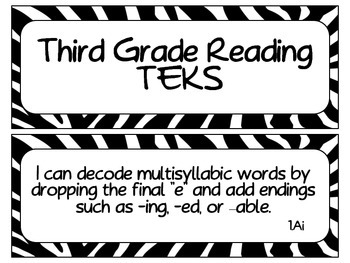 Third Grade Reading TEKS ~ Black Zebra