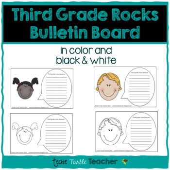 Third Grade Rocks Because Writing - Perfect for Bulletin Boards!