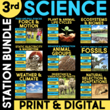 Third Grade Science Stations BUNDLE - ALL Next Generation