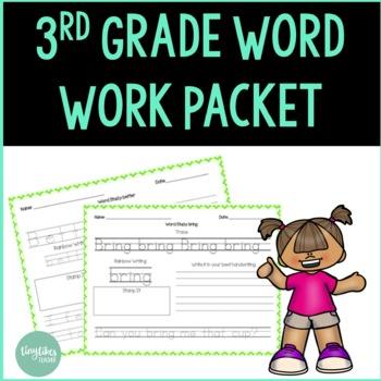 Third Grade Sight Word Packet