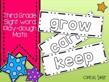 Third Grade Sight Word Play Dough Mats