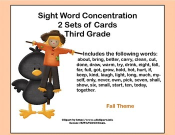 Third Grade Sight Word Printable Concentration Game-Fall Theme