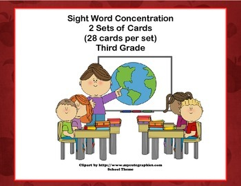 Third Grade Sight Word Printable Concentration Game-School