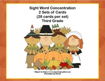 Third Grade Sight Word Printable Concentration Game-Thanks