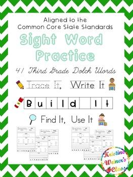 Third Grade Sight Word Work {Trace It, Write It, Build It,