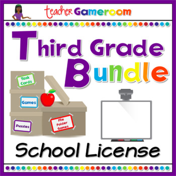 Third Grade Yearly School License