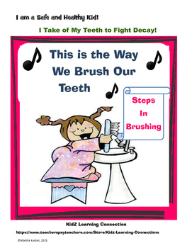 This is the Way We Brush Our Teeth