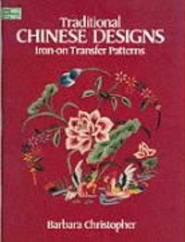 Three Chinese Designs Books for Tracing, Transferring or I
