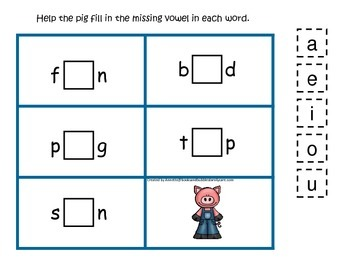 Three Pigs themed CVC #1 preschool homeschool vowel activi