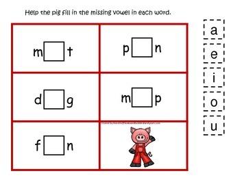 Three Pigs themed CVC #2 preschool homeschool vowel activi
