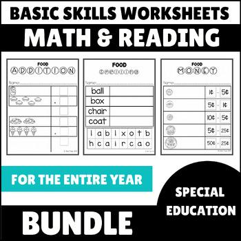 Through the Year No Prep Math Basic Skills Unit GROWING BUNDLE