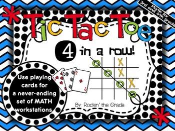 Tic Tac Toe- A 3rd/4th Grade Math CCSS/TEKS Review