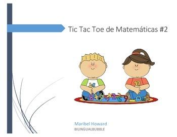 Tic Tac Toe Matematicas - Repaso diario / Tic Tac Toe Math