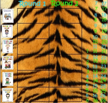 Tiger Print Daily 5 SMART Notebook Interactive Check-In