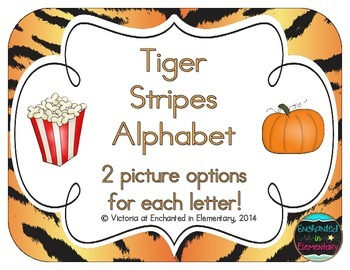 Tiger Stripes Alphabet Cards