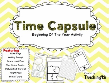 Time Capsule - Beginning of the Year Activity