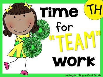 Time for Teamwork Digraph TH