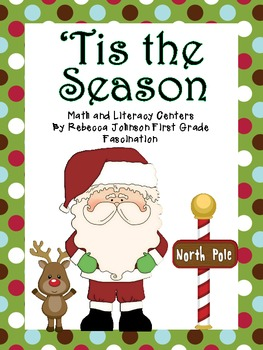 'Tis the Season Math and Literacy Centers