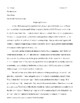 To Kill a Mockingbird Passage Analysis Paper with Example