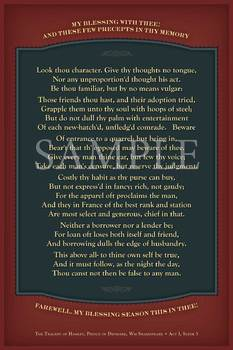 Shakespeare poster. To thine own self be true, Hamlet