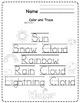 Toddler Weather Kids Printable