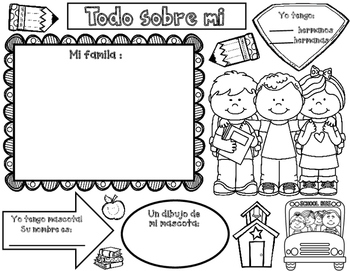 Todo Sobre Mi:  Spanish All About Me School Kids