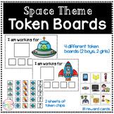 Token Boards (space theme) Positive Behavior Management