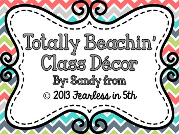 Totally Beachin' Class Décor